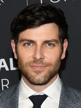 David Giuntoli Headshot
