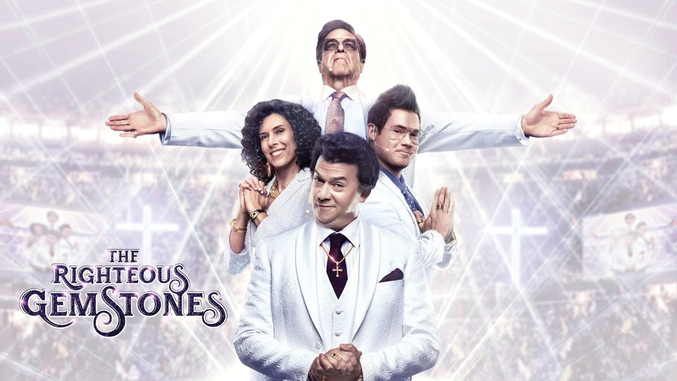 The Righteous Gemstones - HBO