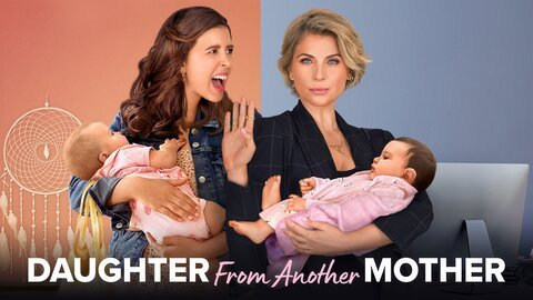 Daughter From Another Mother (Netflix)
