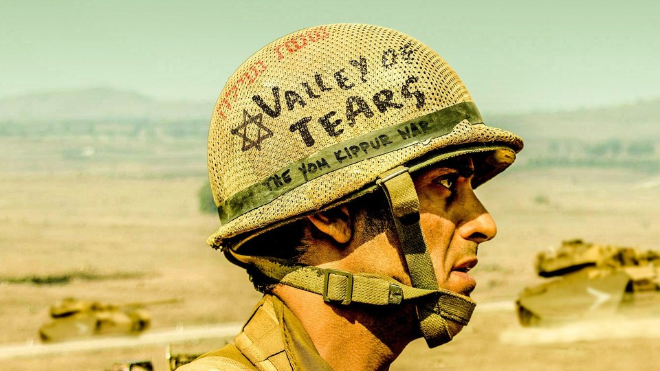 Valley of Tears - HBO Max