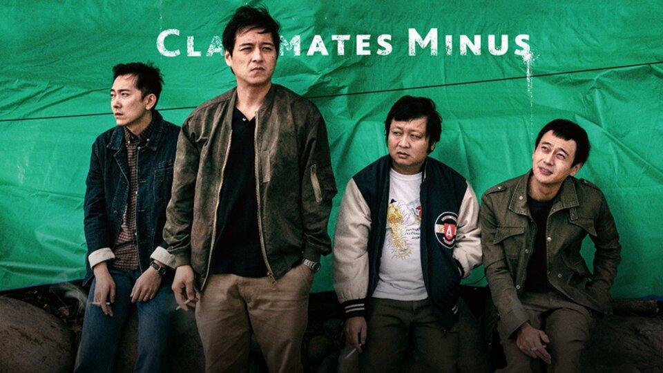 Classmates Minus - Netflix